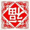 1001_1004858222_avatar