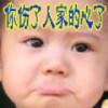1001_304180226_avatar