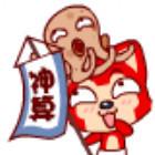 8001_1382773_avatar