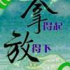 1001_219733985_avatar