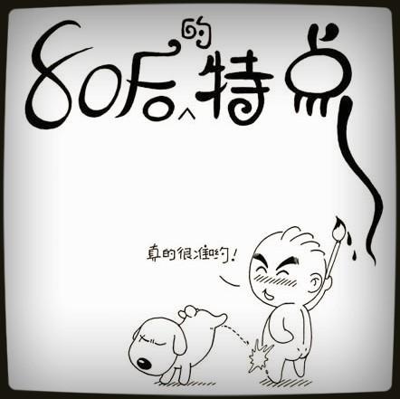 8001_5157340_avatar