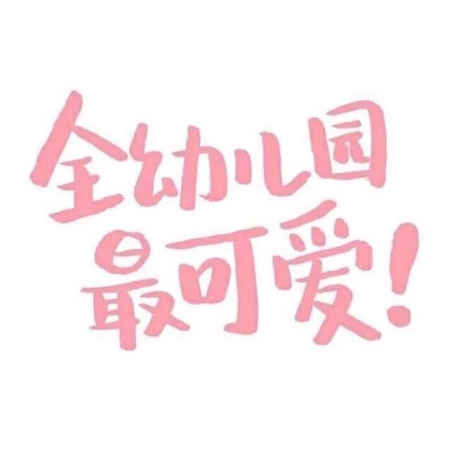 8001_1734948_avatar