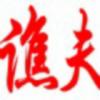 1001_23844_avatar