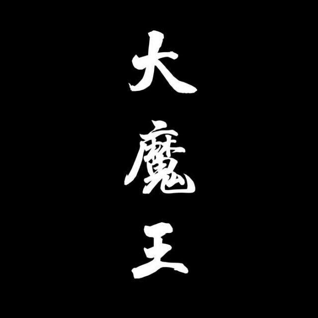 8001_305383_avatar