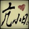 1001_25308205_avatar