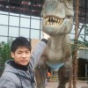 1001_145439842_avatar