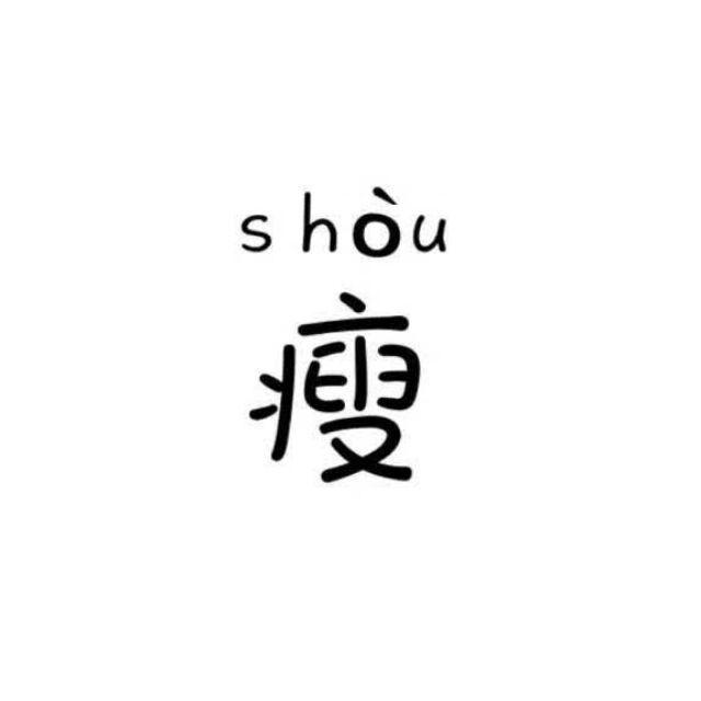 8001_1238615_avatar