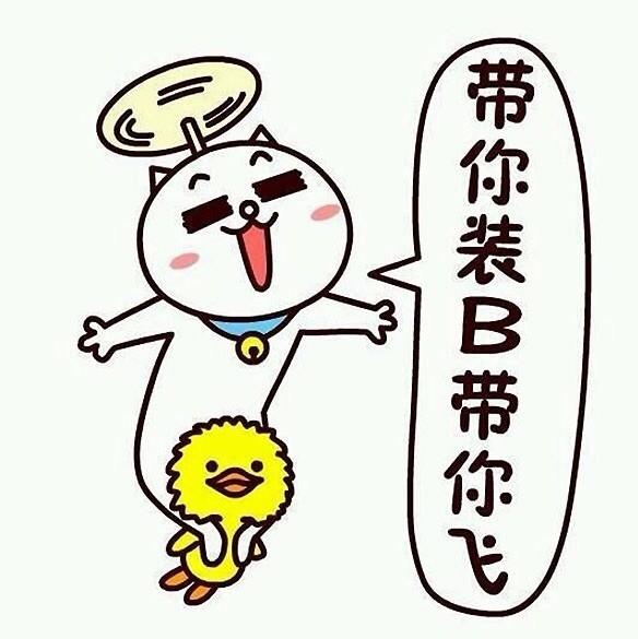 8001_748573_avatar