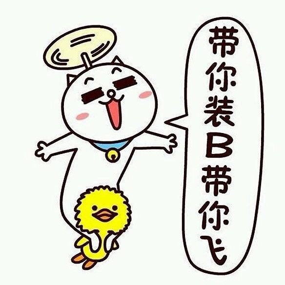 8001_748573 large avatar