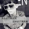 5001_7551639_avatar