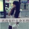1001_370620948_avatar