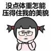 5001_54254010_avatar