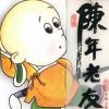 1001_283727003_avatar
