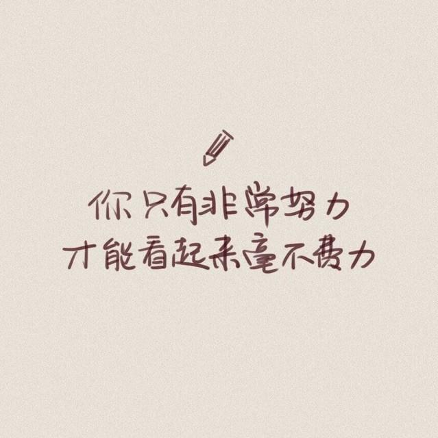 8001_351382_avatar