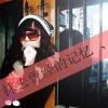 1001_280273212_avatar