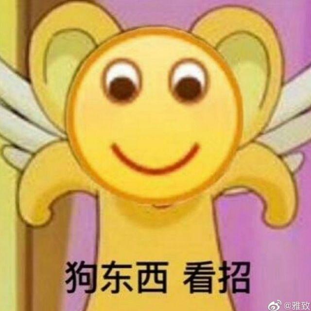 qq_樱花开不开53