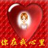 1001_202330453_avatar