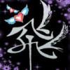 1001_124399545_avatar