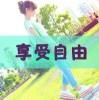1001_1766745255_avatar
