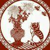 1001_850152563_avatar