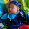 1001_94201734_avatar