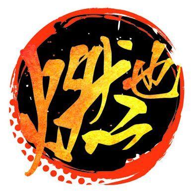 电鳗漫画/燃也文化