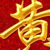1001_193297928_avatar