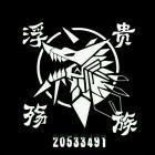 8001_1088823_avatar