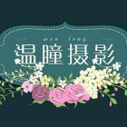 8001_3272307_avatar