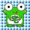 a_a宅宅蛙