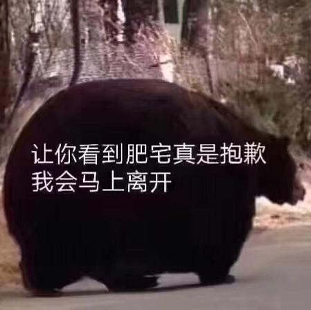 Ҹ鱼_610