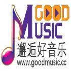 邂逅好音乐