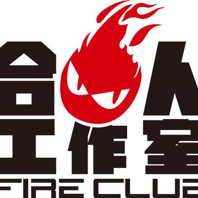 Keng/合火人工作室
