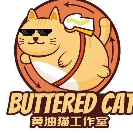 黄油猫工作室&元栈工场