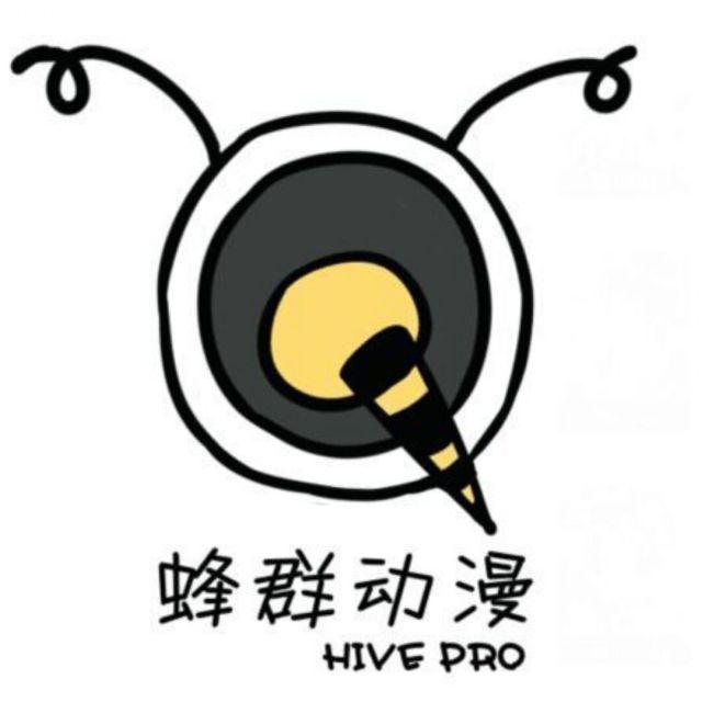 小懒和大拿(半夏新语漫画)