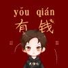 gornet